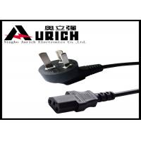 Buy cheap Pure Copper China Power Cord 3 Pin Flat Plug , CCC Power Cord For Computer product
