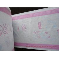 Buy cheap Breathable diaper film product
