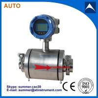 Buy cheap Electromagnetic Flow Meter for Food Processing With Reasonable price product
