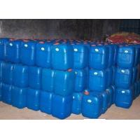 Buy cheap Industrial Glacial Acetic Acid 99% CAS No 64-19-7 Clear Liquid Acetic Acid Safety product