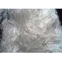 Buy cheap 13 Micron Fiber Diameter Chopped Fiberglass Strands Compatible With PA6 product