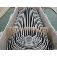 Buy cheap SS316L Stainless Steel U Tube Cold Rolled / Drawn Heat Exchanger Steel Tube product