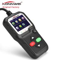 China Commercial Auto Engine Analyzer 12v / Can Obd2 Scan Tool Compliant Memo on sale