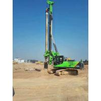 Buy cheap Performance Foundation Piling Rig / Rotary Drilling Rig With Diesel Engine Cummins QSB4.5 from wholesalers