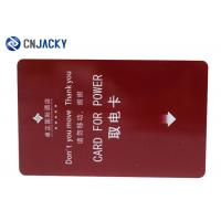 Quality 13.56mhz Pvc Plastic Contactless Smart Card Customized For Hotel Door Access for sale