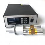 Buy cheap Stainless Steel Portable Ultrasonic Welder 28khz/40khz For Industrial Plastic Parts product