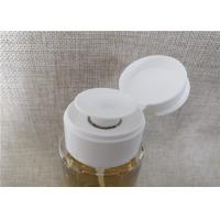 Buy cheap 0 . 5CC Dosage Refillable Nail Polish Remover Pump PP Plastic Material product