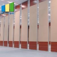 Buy cheap Folding Interior Doors Operable Partition Walls Servicing For Function Room product