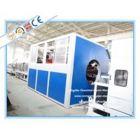 China Plastic HDPE Water Supply Pipe Production Line / Extruder Machine wholesale