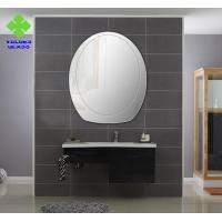 Buy cheap Frameless Round Shaped Silver Wall Mirror 2mm 3mm 4mm 5mm 6mm Thickness product