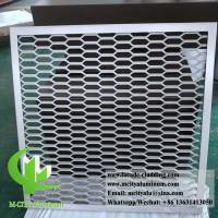 Buy cheap Aluminum expanded panel mesh screen for facade both powder coated product