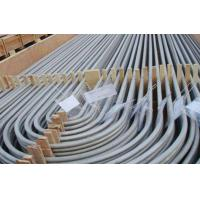 Buy cheap Cold Rolling / Cold Drawn U Bend Tube , Seamless Stainless Pipe Grade TP304 product
