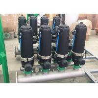 Buy cheap Adjustable Cleaning Time Automatic Water Filter For Irrigation System product