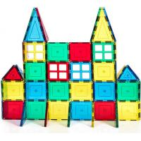 Buy cheap Block Set Magnetic Building Tiles Clear Color Tiles Magnetic Building Blocks For from wholesalers