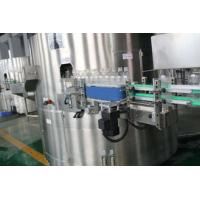Buy cheap High Speed Plastic Bottle Beverage Packaging Machine Real Time 6000bph - 18000bph product