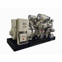 China 12 Cylinder Marine Power Generator Diesel 800kw / Low Noise Generators on sale