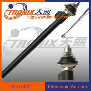 Buy cheap small fit-head telescopic car antenna/ car am fm radio antenna TLC1422 product