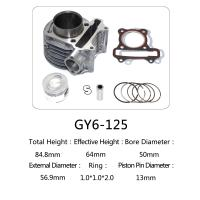 Buy cheap Durable Aftermarket Motorcycle Cylinder Kit GY6 125 For Honda Halma 125 Scooter product