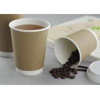 Buy cheap Microwave And Freezer Safe Bulk Promotional Paper Coffee Cups Custom Logo Printed product