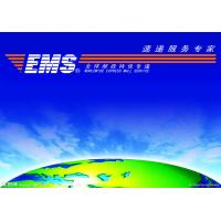 Buy cheap china Sea Cargo Air Cargo EMS International Shipping Rates To Canada product