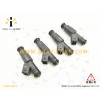 Quality Land Rover Range Rover Benz Fuel Injector ETC 6264 Bosch OEM 0280155821 for sale