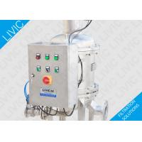 Buy cheap New Generation Automatic Back Flushing Filter Fully Automatic For Seal Water Filtration product