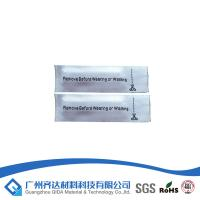 Buy cheap HD2060 8.2M EAS Security Hard Tags for Anti Theft Clothing Store ISO 9001 product
