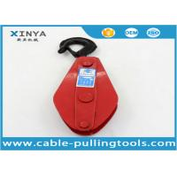Buy cheap 5T Single Wheel wire rope pulley block , Hoisting Pulley Block With One Side Open from wholesalers