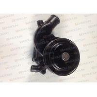 China New Style Steel Material Engine Water Pump For Excavator Spare Parts 41022LQ wholesale