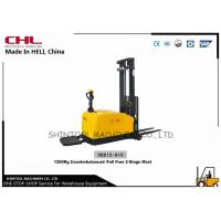 Buy cheap CHL Material Handing Electric Pallet Stacker of 1.6 ton counterbalance pallet stacker product