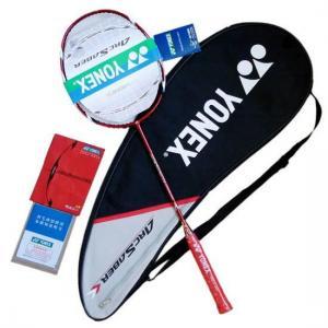 Buy cheap Supply Badminton Racquet  (HD-B ARCSABER 10 T) product
