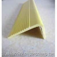 Buy cheap 20x50mm anti-slip stair nosing/non-slip strip/PVC/soft/yellow/any color available product