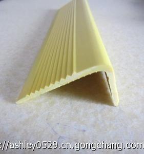 Buy cheap escalera antirresbaladiza de 20x50m m que sospecha/color antideslizante de strip/PVC/soft/yellow/any disponible product
