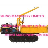 Buy cheap Mh-7y3000-Crawler Crane product