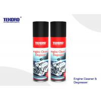 Buy cheap Engine Cleaner & Degreaser For Lawn Mowers / Garage Floors And Tools / Marine Machinery product