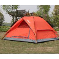 Buy cheap Non - Toxic Anti - UV 2 Room Camping Tent With Environmental Protection Materials product