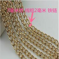 Buy cheap Design fashion wild purse hardware iron 7 mm width gold chain for bag product