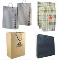 Buy cheap Bag, Packing Bag, Shipping Bag, Paper Bag, Leather Bags product