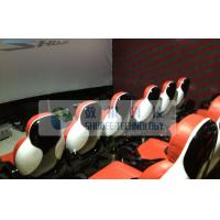 Buy cheap Fashionable Large Screen 5D Theater System For Family Entertaiment product
