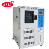 China Electronic Power Controlled Environmental Ozone Test Chambers Aging Resistance on sale