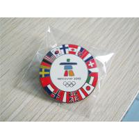 Soft enamel Olympic Games lapel pin