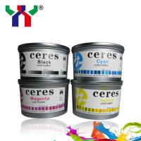 China High performance YP UV Offset Printing Ink on sale