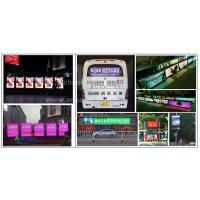 Buy cheap P5/P6/P7.62 Electronic Waterproof Advertising Moving LED Sign Full Color SMD3528 product