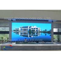 Buy cheap Indoor SMD full color LED display P2.5mm P3mm P4mm P5mm P6mm P7.62mm P8mm P10mm P16mm product