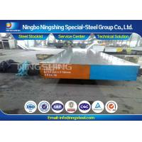 Buy cheap DIN 1.2083 Plastic Mold Steel / Stainless Steel Forged Blocks product