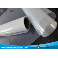 Buy cheap Positive Screen Printing Transparency Film , Textile Printing Waterproof Inkjet Transparency Film product