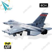 Buy cheap F16 fighting falcon 8CH Electric EPS material RC airplane EDF jet from wholesalers