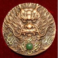 Buy cheap bronze relief dragon for home decoration cion sculpture product