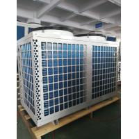 Buy cheap MDY150D high efficiency heat pump for swimming pool heating and constant from wholesalers