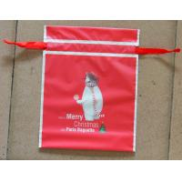 Buy cheap Colored Frosted Plastic Gift Bags with Tie , Drawstring Pouch Bag product